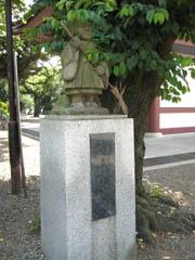 2008.6.16-1.JPG